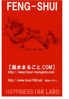RED龍2のコピー.jpg