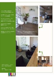1かふぇENのコピー.jpg