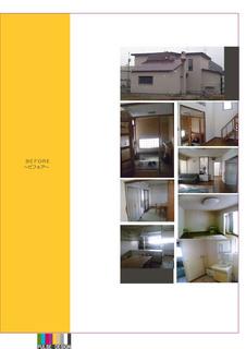 サクトフリー3のコピー.jpg