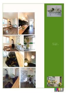 えすて&かふぇ 2のコピー.jpg